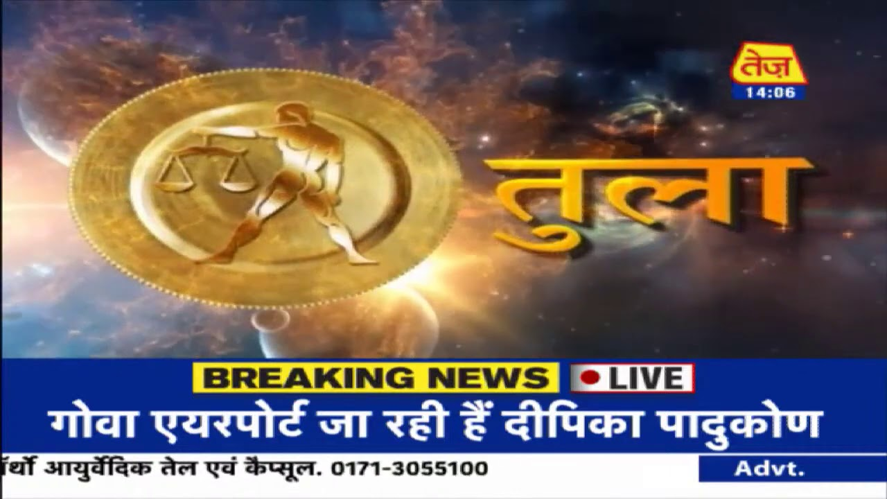 Kismat Connection Shailendra Pandey Daily Horoscope September 24th 2020 2.00pm
